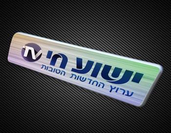 Chai TV