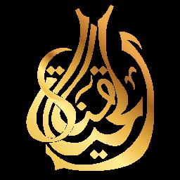 Al Hayat Ministries